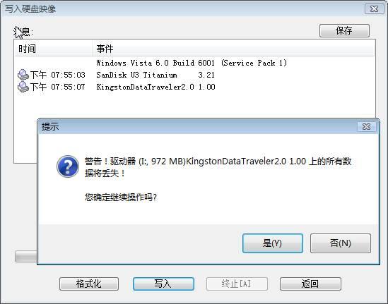 高兼容性启动U盘制作实例与分析 - 晓磊 - 晓磊的网上家园